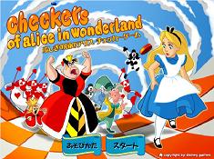 Alice in Wonderland Checkers